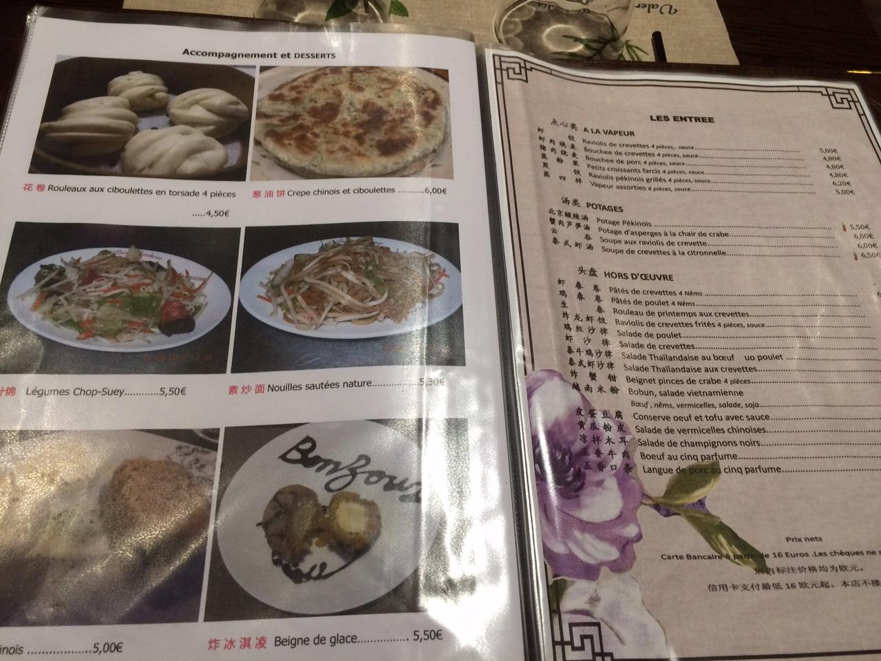 Jiliya un restaurant chinois pr s de nation paris 11 for Acheter un chinois cuisine