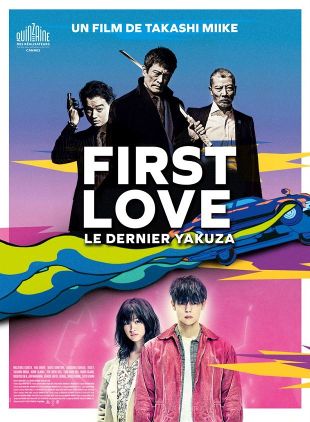 Affiche film first love